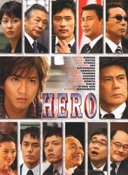 hero-p