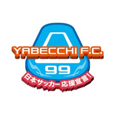 yabecchifc_400x400