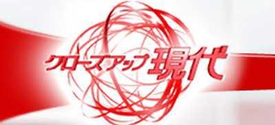 closeupgendai_web