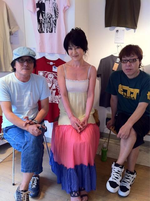 no title ヨシナガさんと結婚 : ジャックログ ジャックログ ジャックログは ニュース