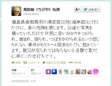 20130627-00368823-gtsushin-000-1-view