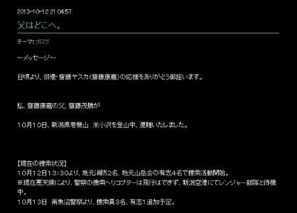 yasuka_thum500