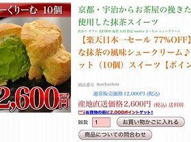 news188175_pho01