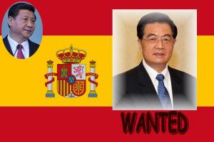 spanish-court