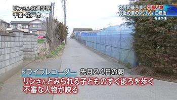 news3017984_38