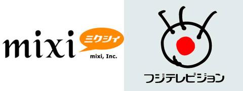 mixi2