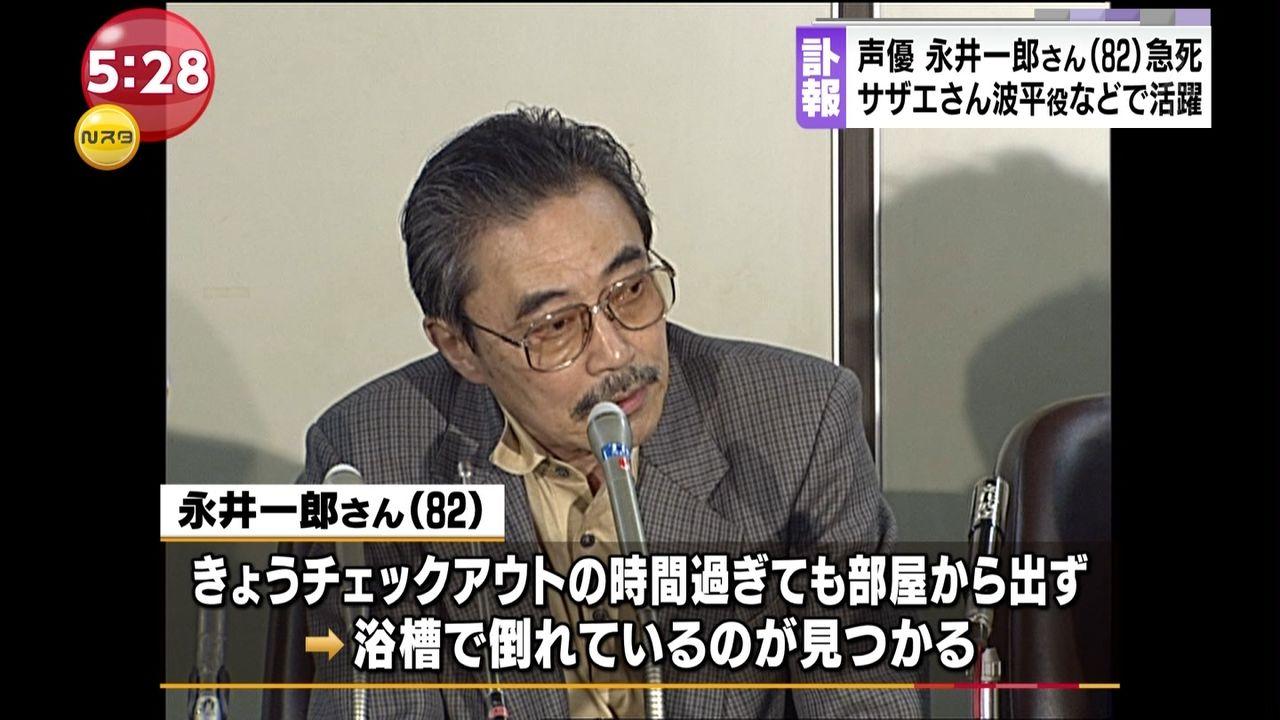 永井一郎の画像 p1_12