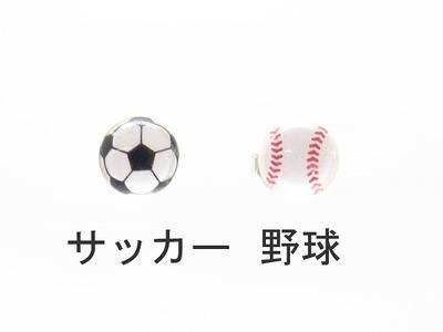 「なりたい職業」でサッカー選手7連覇、野球選手4位転落も、遠藤保仁「でも優勝争いしててもJリーグの報道量は2、3分、野球は10分とかなので…」