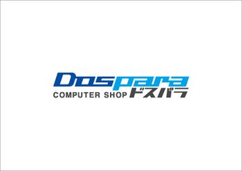 dospara_logo