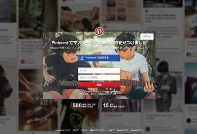 news_20150819150125-thumb-645xauto-70709
