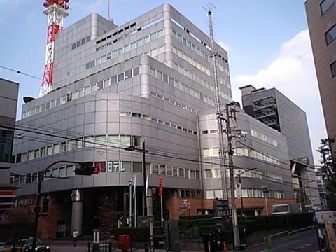 日本テレビ麹町分室