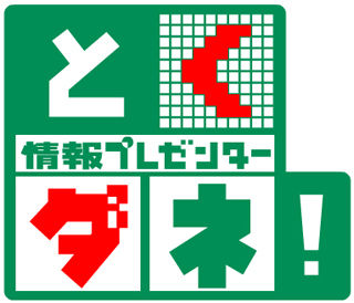 20121219_2505359