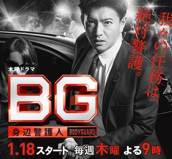 BG- 画像