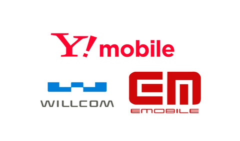 ymobile-willcom-emobile