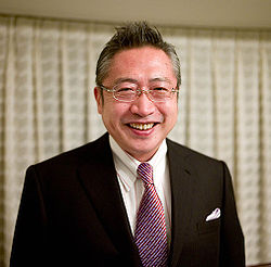 250px-Yoshimi_Watanabe_cropped_1_YoshimiWatanabeJI1