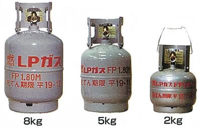 propangas_01