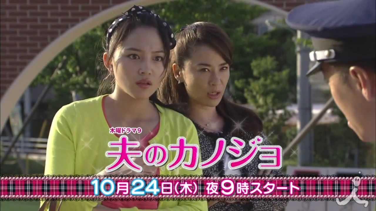 【記録更新!!!】 TBS「夫のカノジョ」3・0%・・・今世紀民放連続ドラマ 最低視聴率を更新