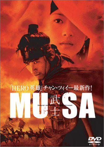 musa01