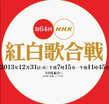 2013-10-04_175801