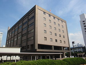 300px-Takamatsu_High_Court_and_Takamatsu_District_Court