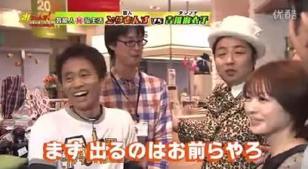 20140613-00597503-gtsushin-000-2-view