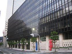 Kyodo_News_(former_head_office)