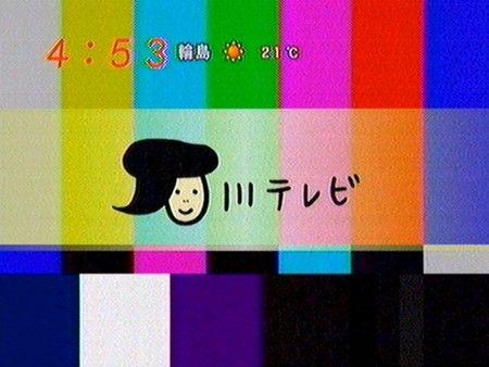 20061104045849