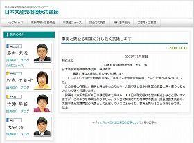 news189151_pho02 (1)