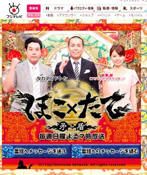 sk_fuji_01