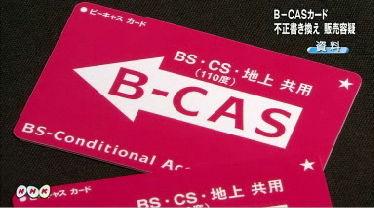 b-case382abe383bce38389e4b88de6ada3e69bb8e3818de68f9be381881