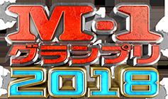 img_logo_2018