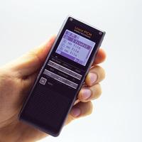 voice_recorder00