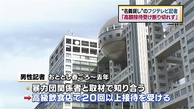news2942114_38