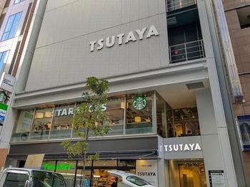 【TSUTAYA】<続々閉店!>「時代の流れか」 「閉店しすぎだろなんか不安になってきたぞ」と困惑の声も・・・