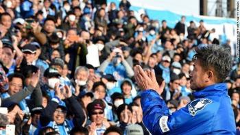 miura-50th-birthday-j-league-yokohame-story-top