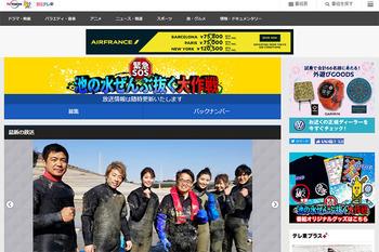 20190406-00559512-shincho-000-1-view
