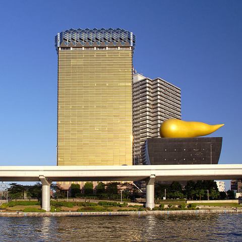 600px-Asahi_Breweries_Headquarters_(derivative_image)