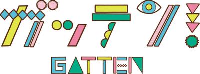 logo_gatten