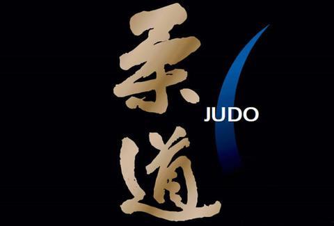 kusakura-judo