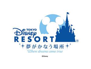 logo_tdr