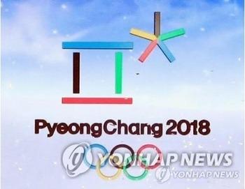 20170623-00000051-yonh-000-1-view