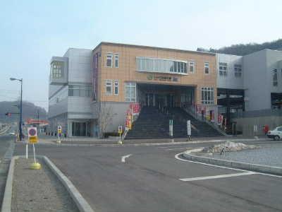 iwate-numakunai