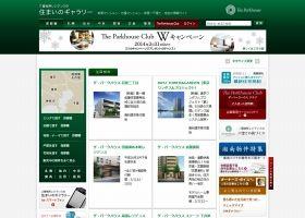 news195718_pho01