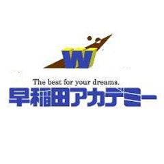 waseda_aca