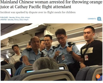 chinese-passenger-arrested-for-throwing-juice-at-attendant