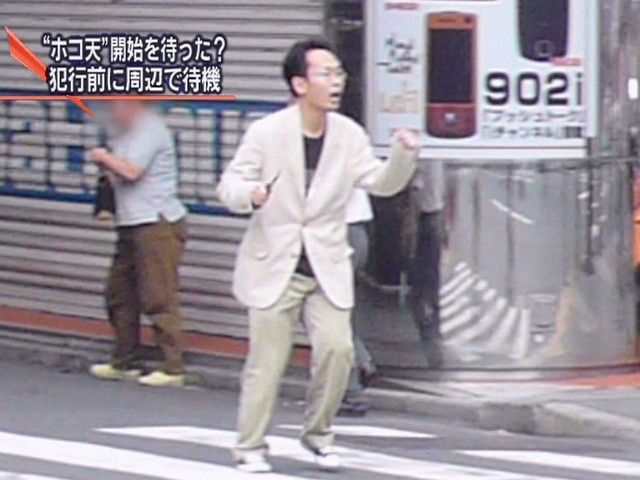 akb_080608 速報 秋葉原通り魔事件 死刑確定へ 加藤智大被告に最高裁判決(15:02.