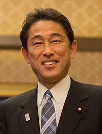 Fumio_Kishida_Minister