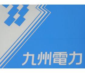 20111014_h02-01t-thumb-280x240-1791