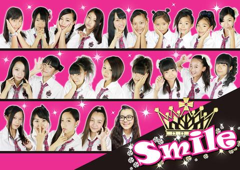 smile_main2014