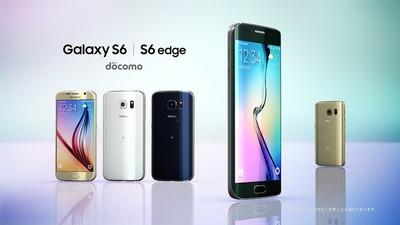 galaxy-s6-edge-tvcm